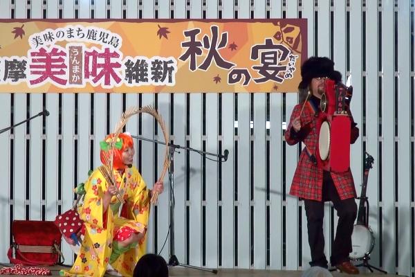 NEOチンドン☆チロル堂@南日本新聞薩摩美味維新「秋の宴」