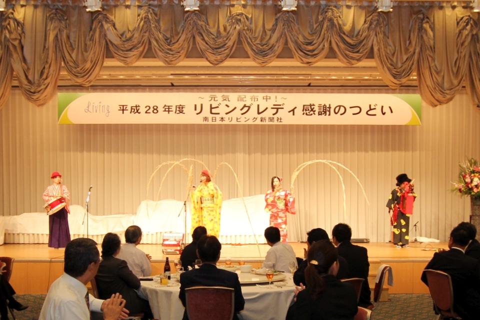 NEOチンドン☆チロル堂@平成28年度リビングレディ感謝の集い