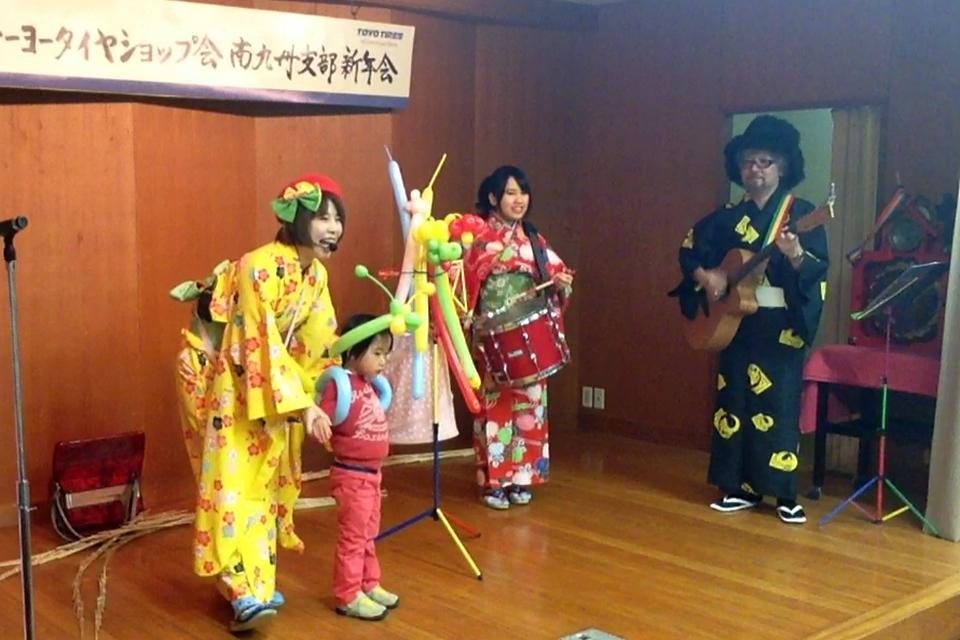 NEOチンドン☆チロル堂@平成29年トーヨータイヤショップ会南九州支部新年会