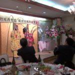 NEOチンドン☆チロル堂@南日本銀行川内支店開設90周年祝賀会